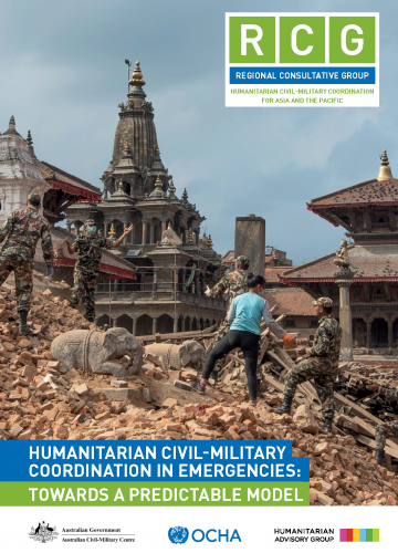 Humanitarian Civil-Military Coordination in Emergencies: Towards a predictable Model_cover image
